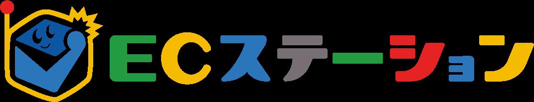 ECステーション マニュアル SAPO